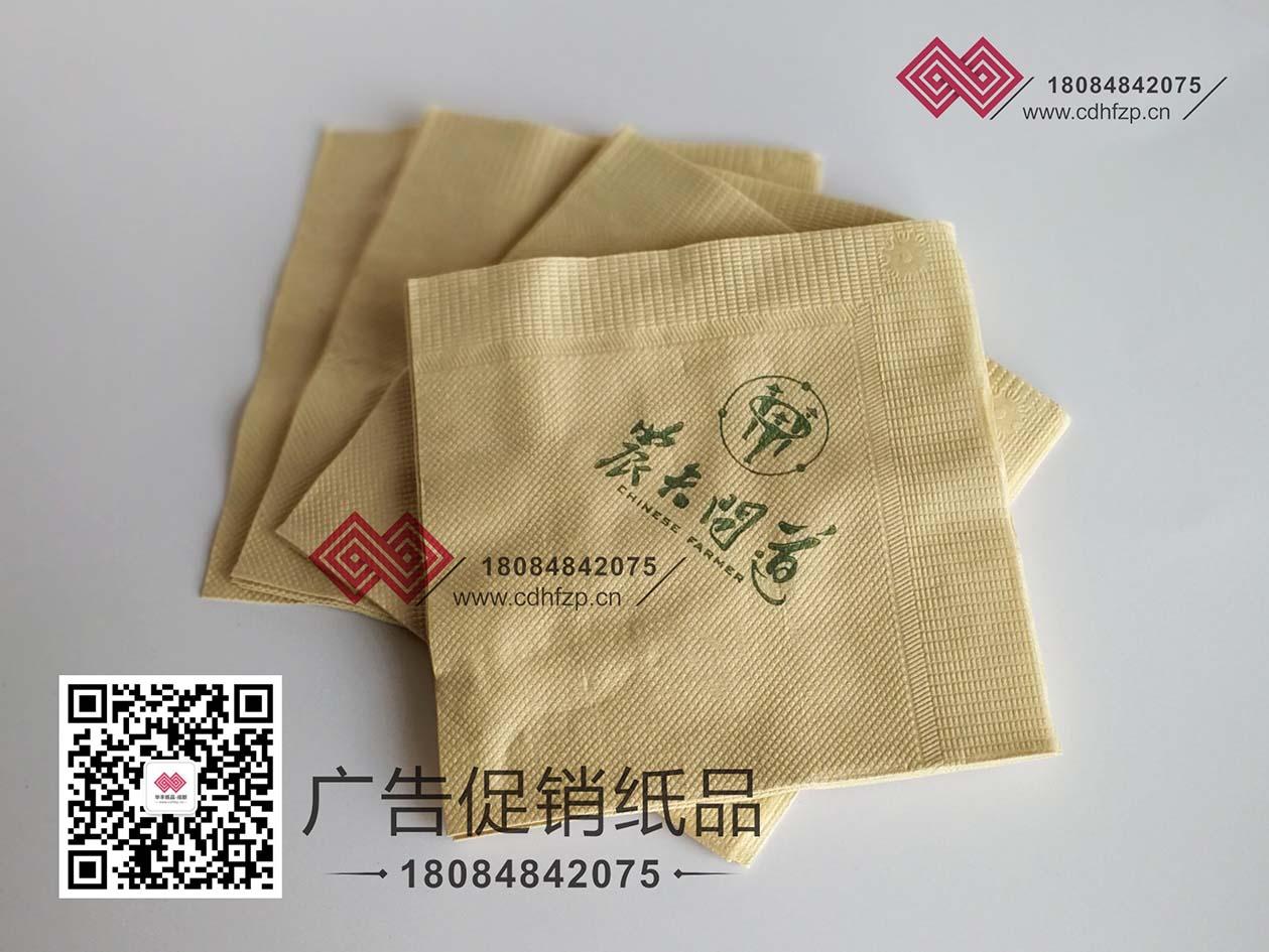 印花原生木漿方巾紙330,400可定制【成都本地廠家 包郵】