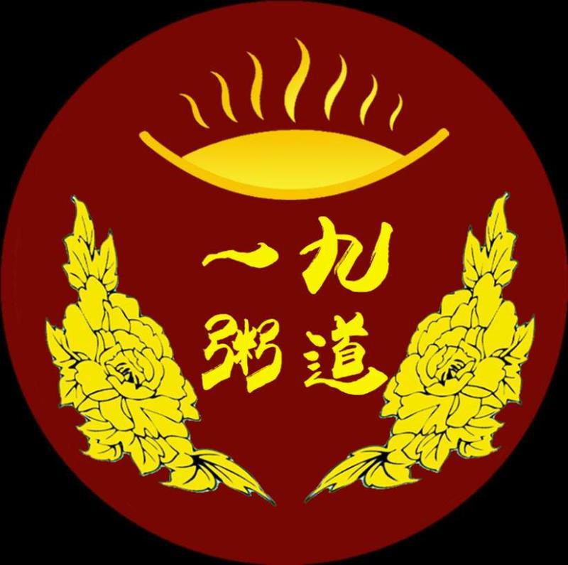 邹平市九杰餐饮有限公司