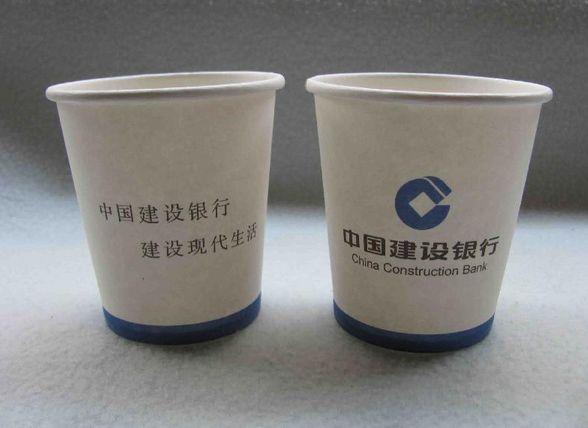 一次性纸杯定制,广告纸杯,朝阳定制纸杯