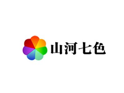 沈阳山河七色建筑工程有限公司