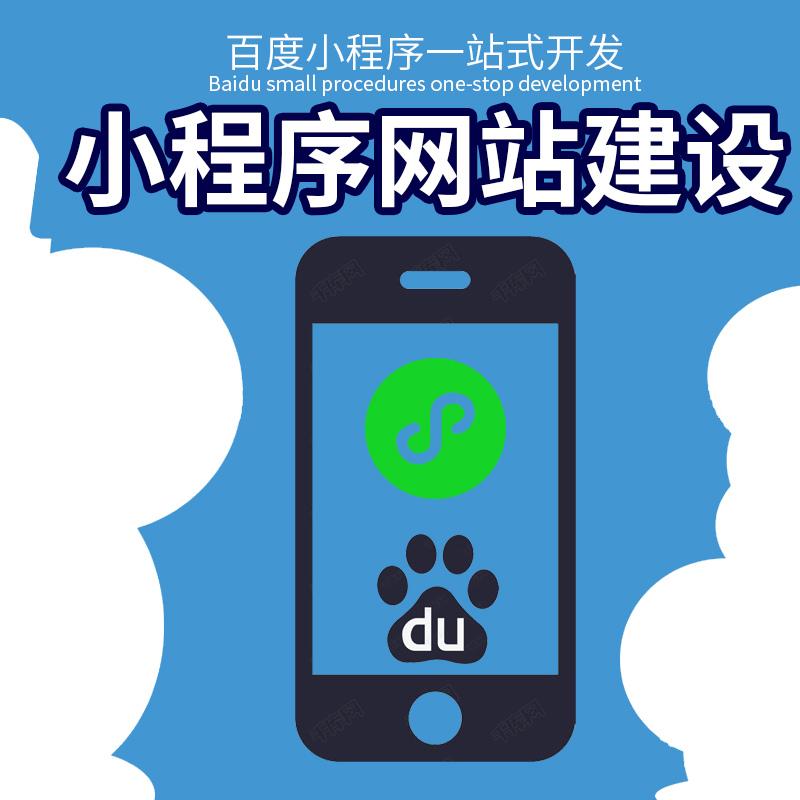 专业昆明网路推广服务推荐_昆明网站seo优化