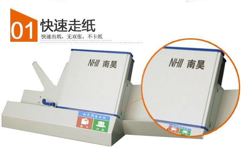 光标阅读机,老师光标阅读机,阅读机评分机器