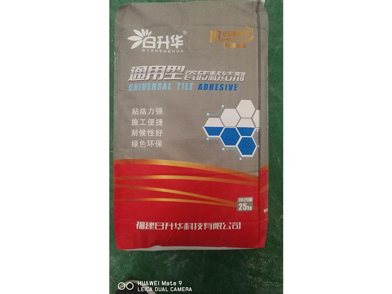 瓷磚粘結劑價格-想買質量好的瓷磚粘結劑上哪