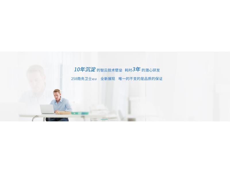 厦门专业的推广-厦门可信赖的厦门网络推广优化推荐