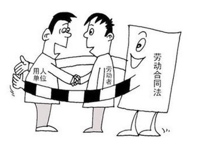 福田珠宝业辞退员工无需支付补偿金标准