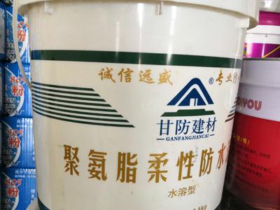甘肅防水材料哪家好-哪兒有賣口碑良好的蘭州防水材料