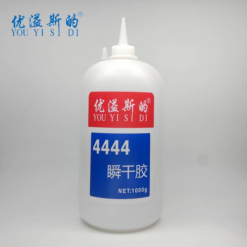 山东502胶水厂 优溢斯的4444瞬干胶 汉高乐泰批发价