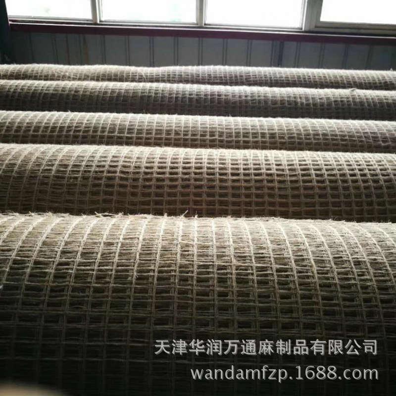 黃麻網格布尺寸_宇海紡織_品牌好的黃麻網格布提供商