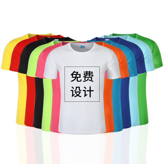 青州體恤衫定做【發達】青州T恤衫定做【青州體恤衫】