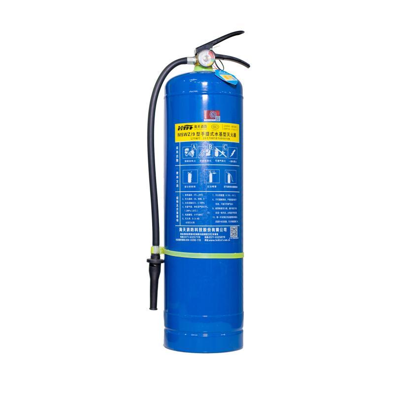 简易式水基灭火器厂家-质量好的水基灭火器哪里买
