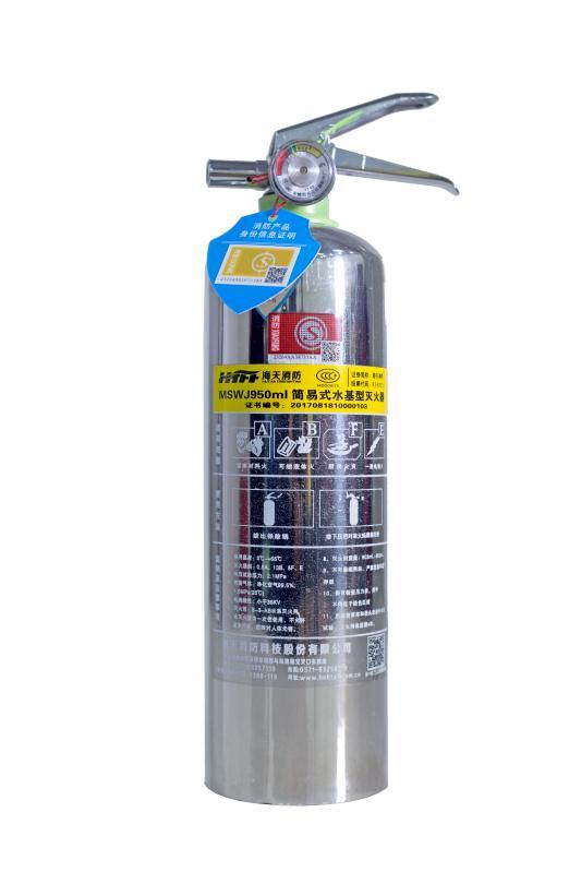 水基滅火器價格 君安消防的水基滅火器價錢怎么樣