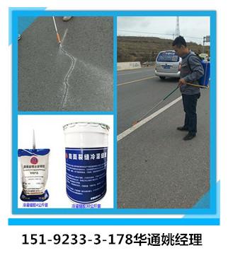四川巴中道路裂缝灌缝胶 聚氨酯灌缝胶厂家