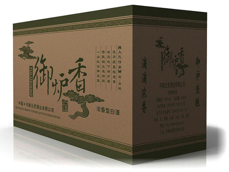 打包箱_杭州哪里能买到质量过硬的彩盒