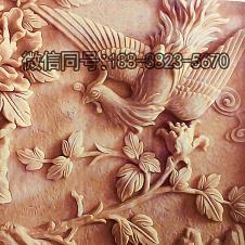 河南魔画墙体广告彩绘自动打印机墙面美化印花机