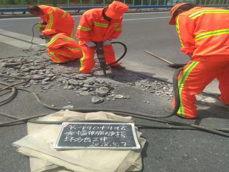 商丘伸缩缝胶条更换施工工艺_可靠的伸缩缝胶条更换施工工艺就在河南吉安路桥