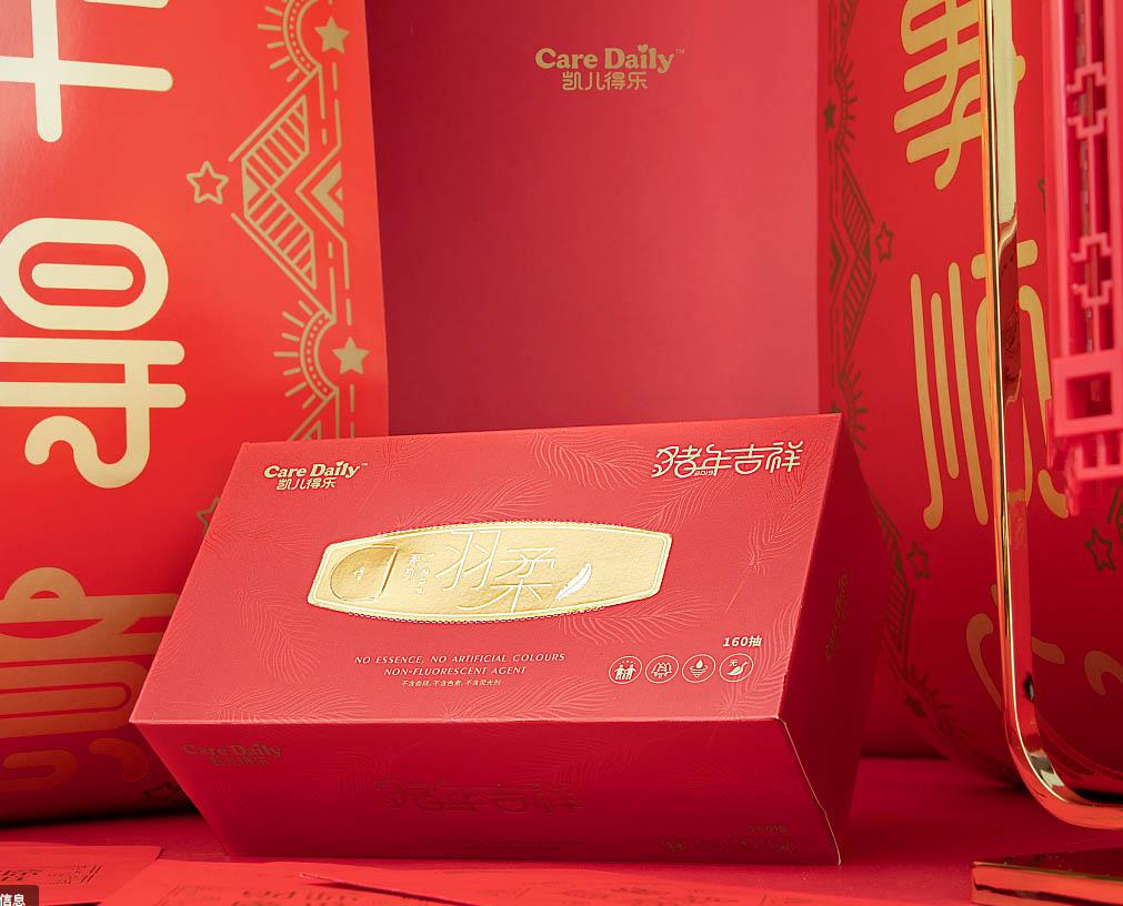 睿龙纸品厂定制餐巾纸?个性餐巾纸印花