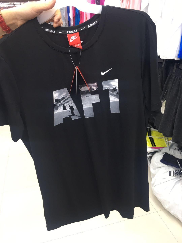 优良耐克运动服批发销售|辽宁耐克运动服厂家