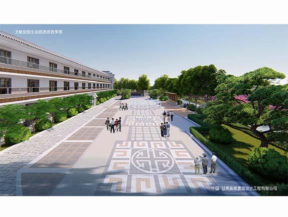 蘭州園林景觀設計公司-甘肅優良的甘肅園林景觀設計工程