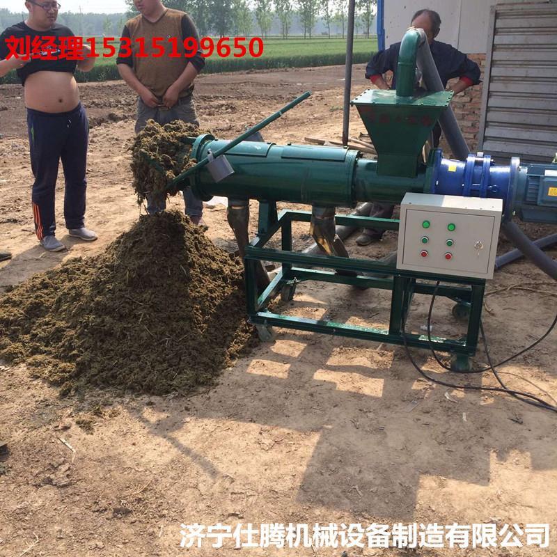 粪便干湿分离机 禽畜粪便固液分离机 猪粪脱干设备a