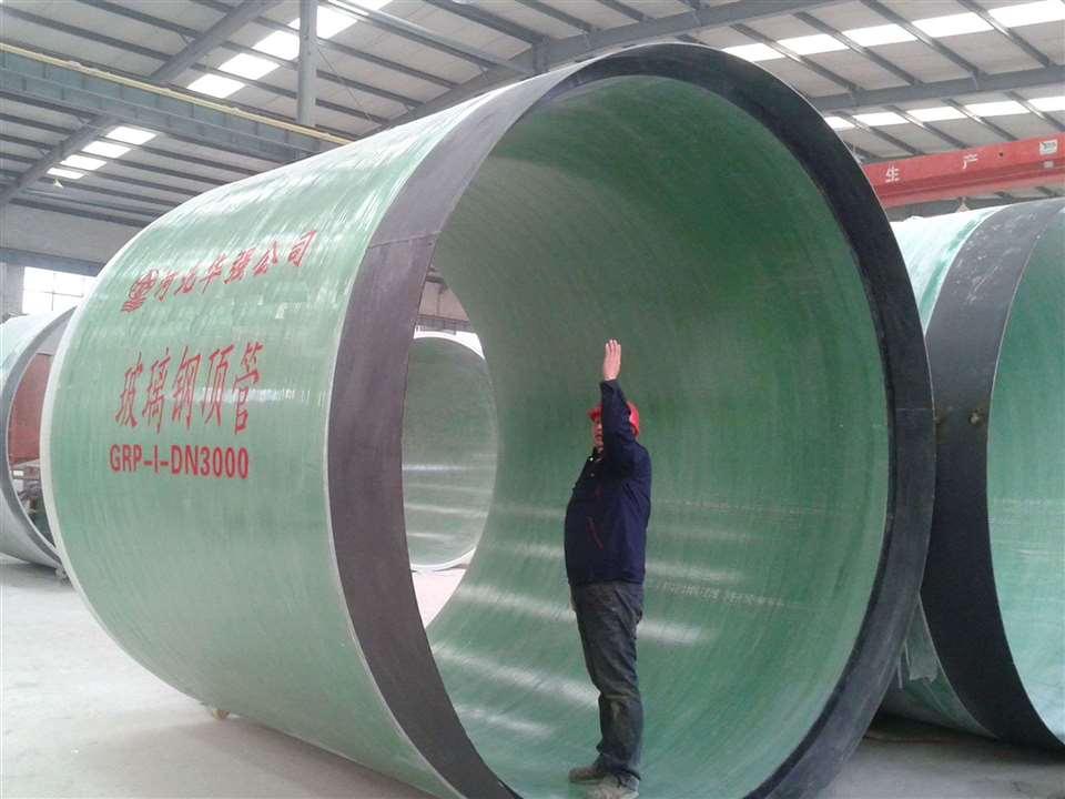 甘肃玻璃钢管道|甘肃冷却塔填料厂家-河北广运