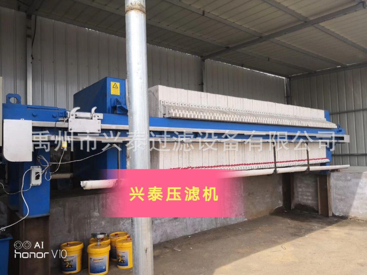 ***生产石材废水压滤机大理石废水压滤机价格优惠