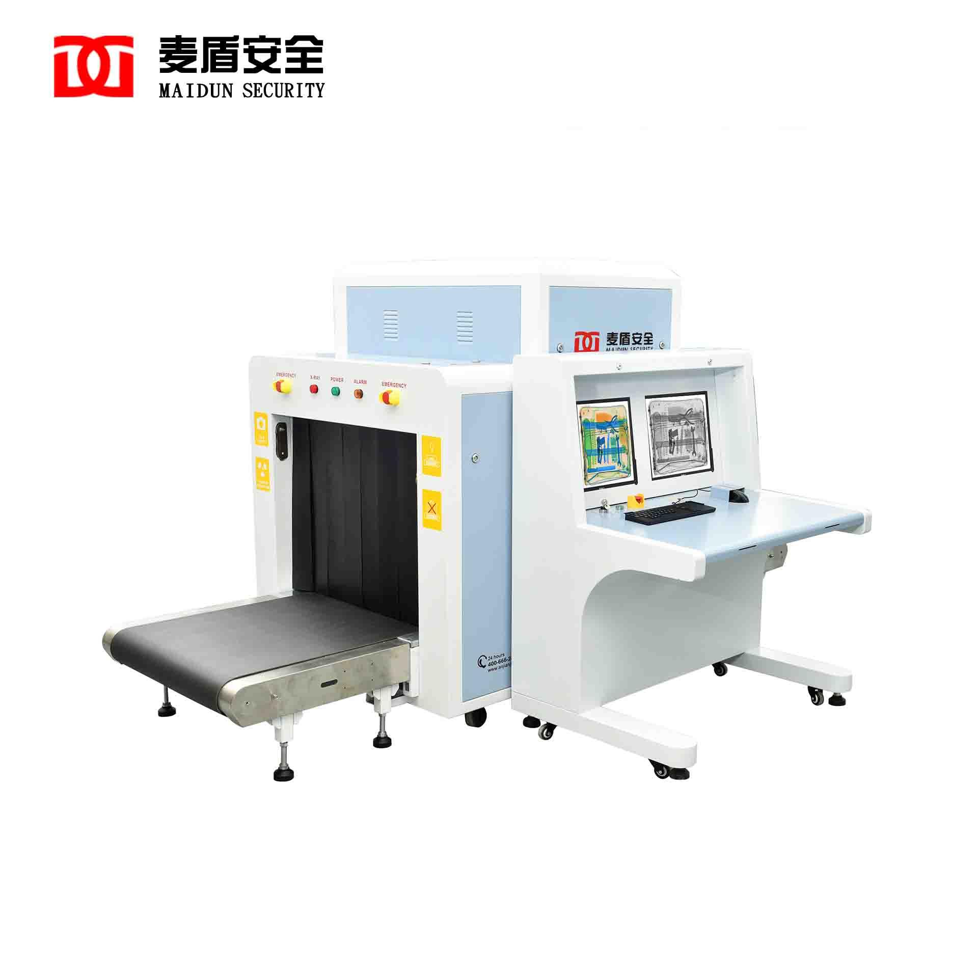 广州专业的安检机推荐|中国厂家供应快递物流安检机