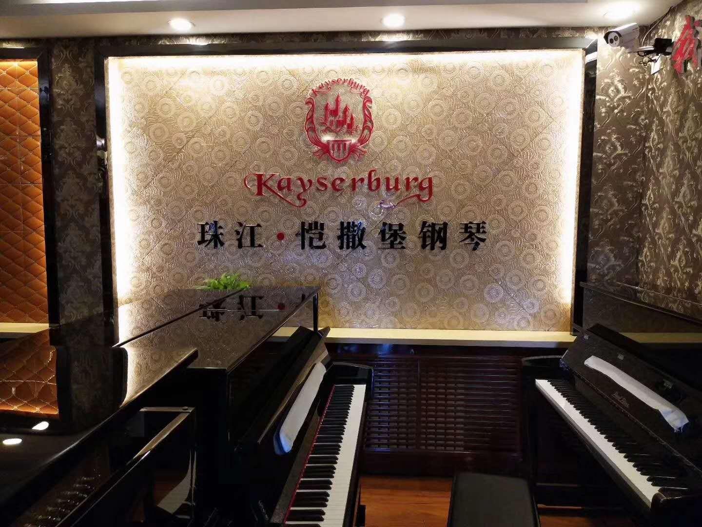 怎样辨别乌鲁木齐真正的珠江钢琴专卖店?
