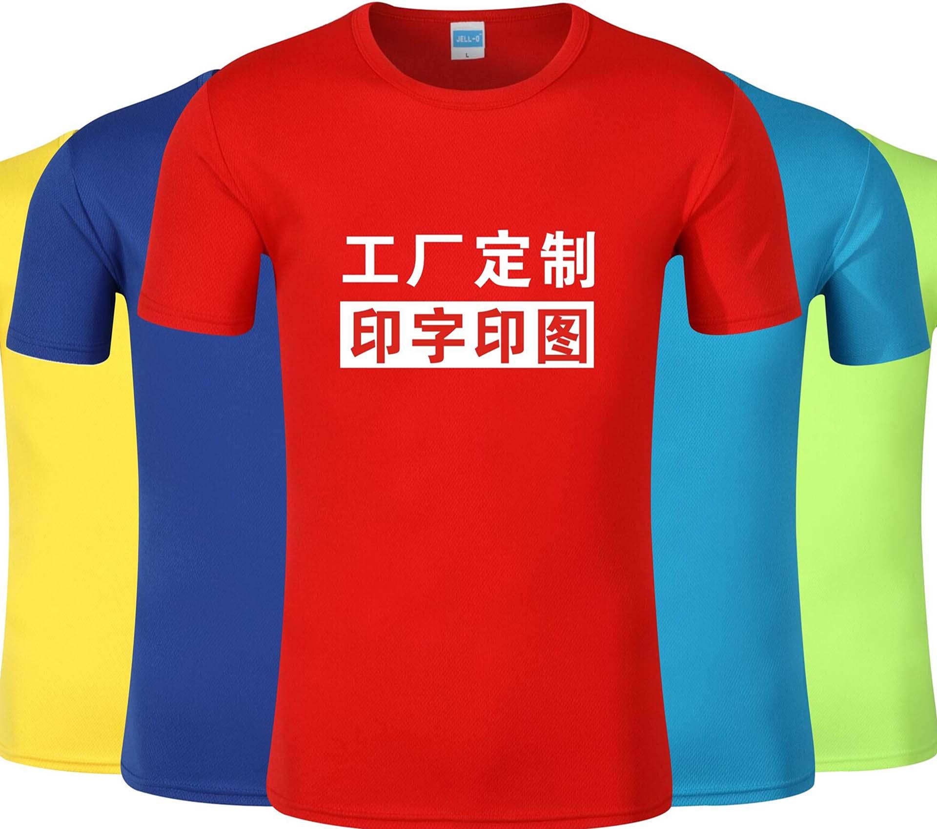 南海專業的廣告衫定制-信譽好的廣告衫定制哪里有