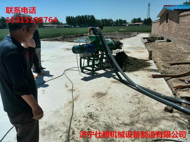 供应牛粪型螺旋挤压式粪便处理设备 x