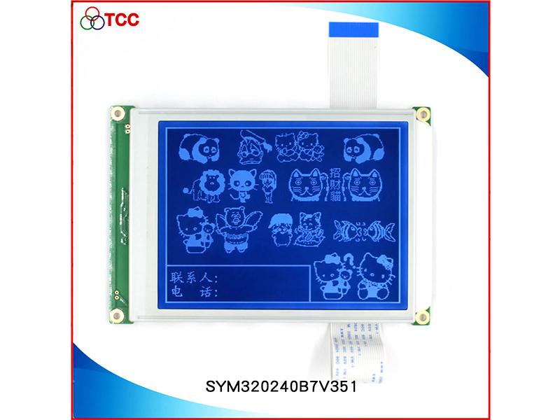 深圳专业的5.7寸蓝膜液晶屏供应商推荐