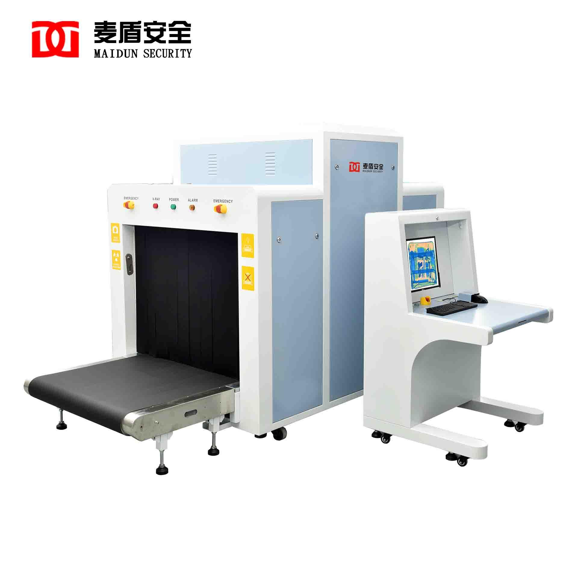 工厂X光机玩具厂X光机运动会X光安检机通道式x光安检机