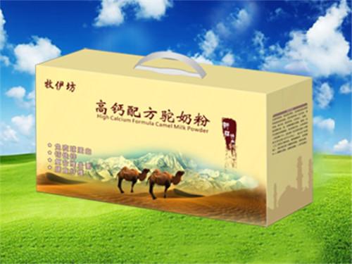 陕西骆驼奶粉批发-西安名声好的驼奶粉代加工推荐