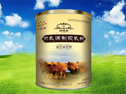 甘肃哪里有做骆驼奶粉代加工的_西安专业的驼奶粉代加工推荐