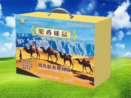 骆驼奶粉价格-西安哪里有口碑好的驼奶粉代加工