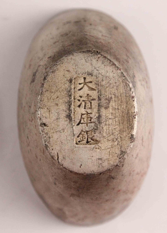 在那里收清代钱币-去哪找资深的古玩收藏展览