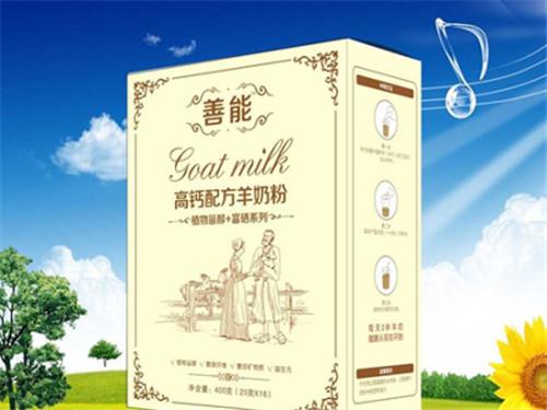 新疆代加工羊奶粉_专业提供优良的羊奶粉代加工