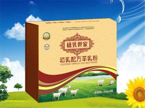 新疆羊奶粉生產生產代加工_哪里有口碑好的羊奶粉代加工