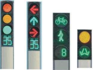 交通信号灯价格-销量好的交通信号灯厂家-甘肃绿源节能照明