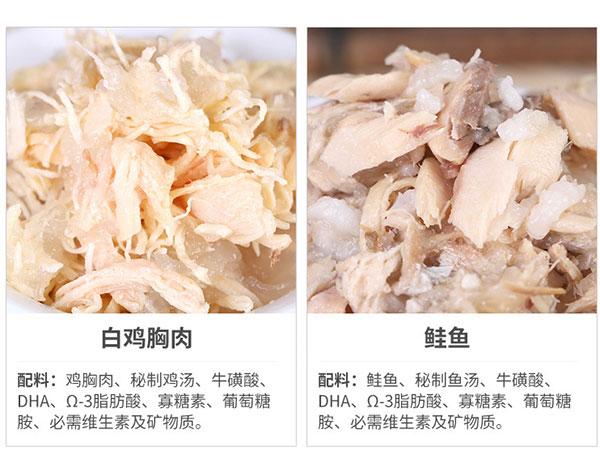 东营宠物罐头OEM代工_临沂销量好的宠物罐头代加工批发供应