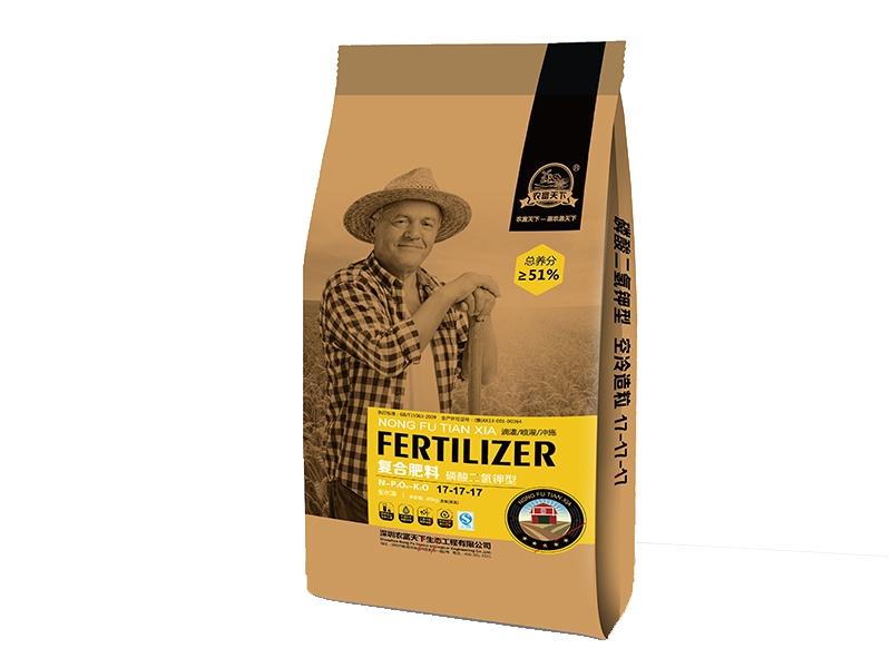 水稻专用复合肥生产厂家