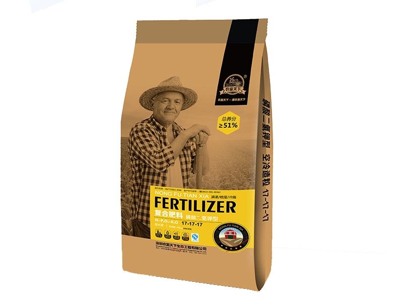 花生专用复合肥生产厂家