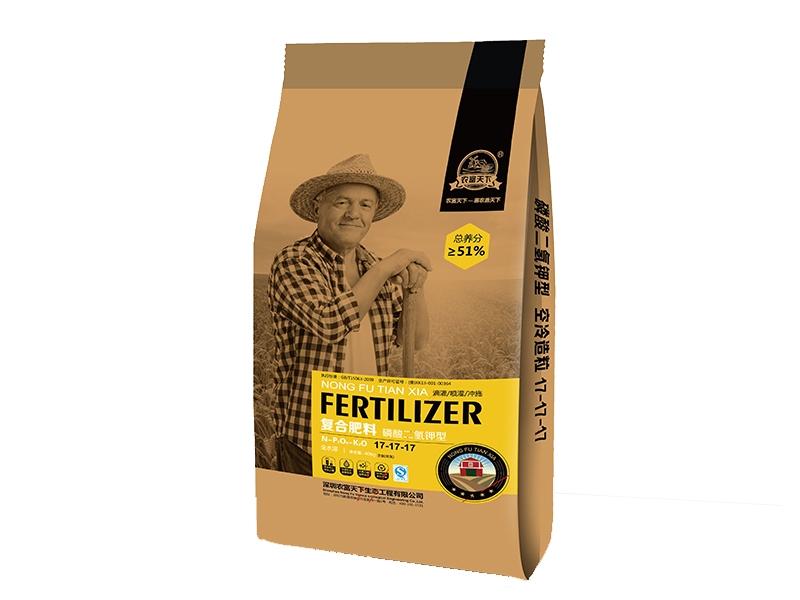 小麦专用复合肥生产厂家