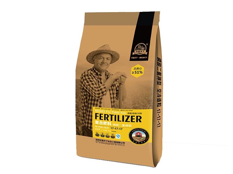 玉米专用复合肥生产厂家