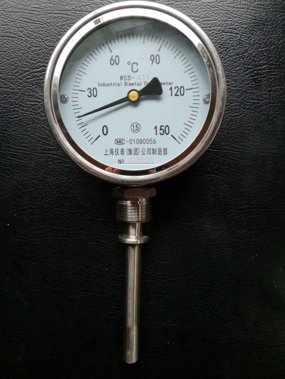 扬州双金属温度计WSS-411/401价格扬州双金属温度计厂