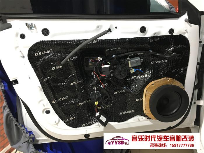 惠州哪里改汽車隔音好-哪里有提供實惠的汽車音響改裝