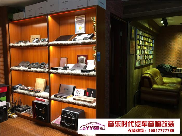 惠州哪里改装汽车隔音实惠-惠州高水平的汽车音响改装推荐