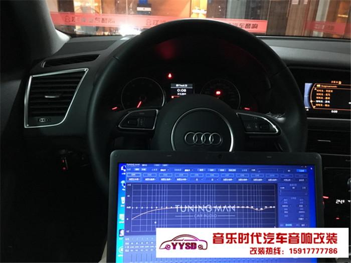 惠州音乐时代汽车音响旗舰店