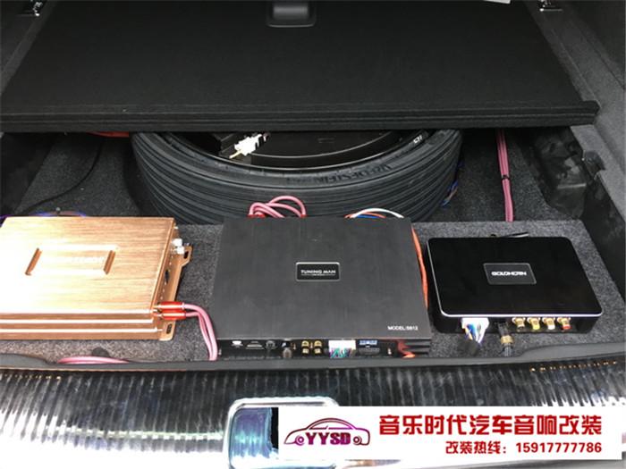 汽车音响升级多少钱-惠州汽车音响升级机构