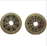 福州哪里鉴定交易十二生肖八卦花钱,福州古钱币鉴定交易