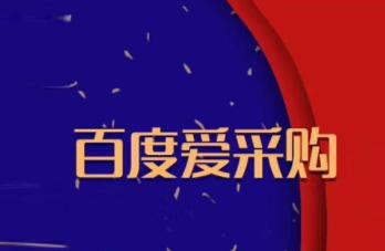 258智能小程序济南注册服务中心